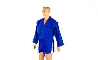 Кимоно синее для самбо MATSA MA-3210 (рост 140-190 см)