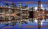 Фотообои город Нью-Йорк (флизелин 312х219, бумага 368x254) Бруклинский мост (1670CN)