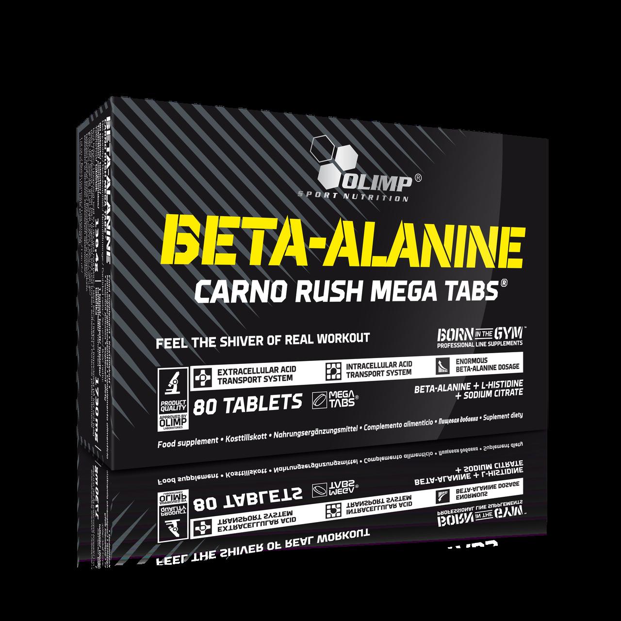 Амінокислоти Olimp Beta-Alanin CARNO RUSH 80 tabs