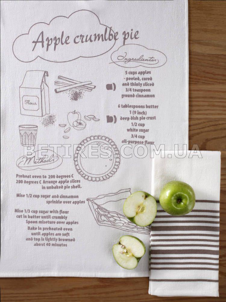Набор кухонных полотенец PAVIA APPLE CRUMLBE PIE(40x60-2шт.)