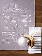 Набор кухонных полотенец PAVIA BANANA MUFFINS(40x60-2шт.)
