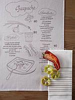 Набор кухонных полотенец PAVIA GAZPACHO(40x60-2шт.)