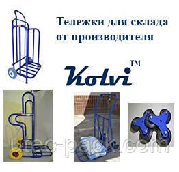 "Тележки для склада от производителя ""Kolvi"""