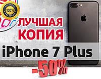 """Мобильный телефон Реплика Iphone i7 Plus 5.5"""" функция face id Android 6,0 Черный Золотой Розовый Серебро"""