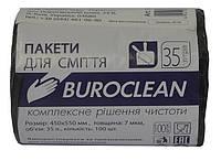 Пакеты для мусора Buroclean 35л100шт черные 10200021