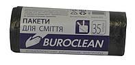 Пакеты для мусора Buroclean 35л30шт черные 10200011