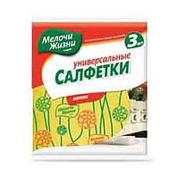 Салфетки универсальные Мелочи Жизни 3шт МЖ 0023 CD