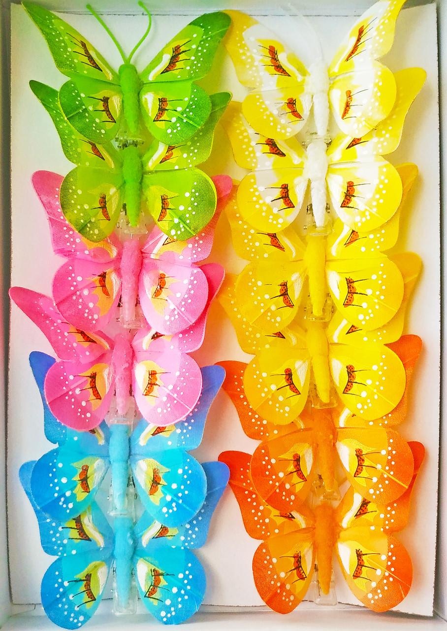 Бабочки из перьев 8 см