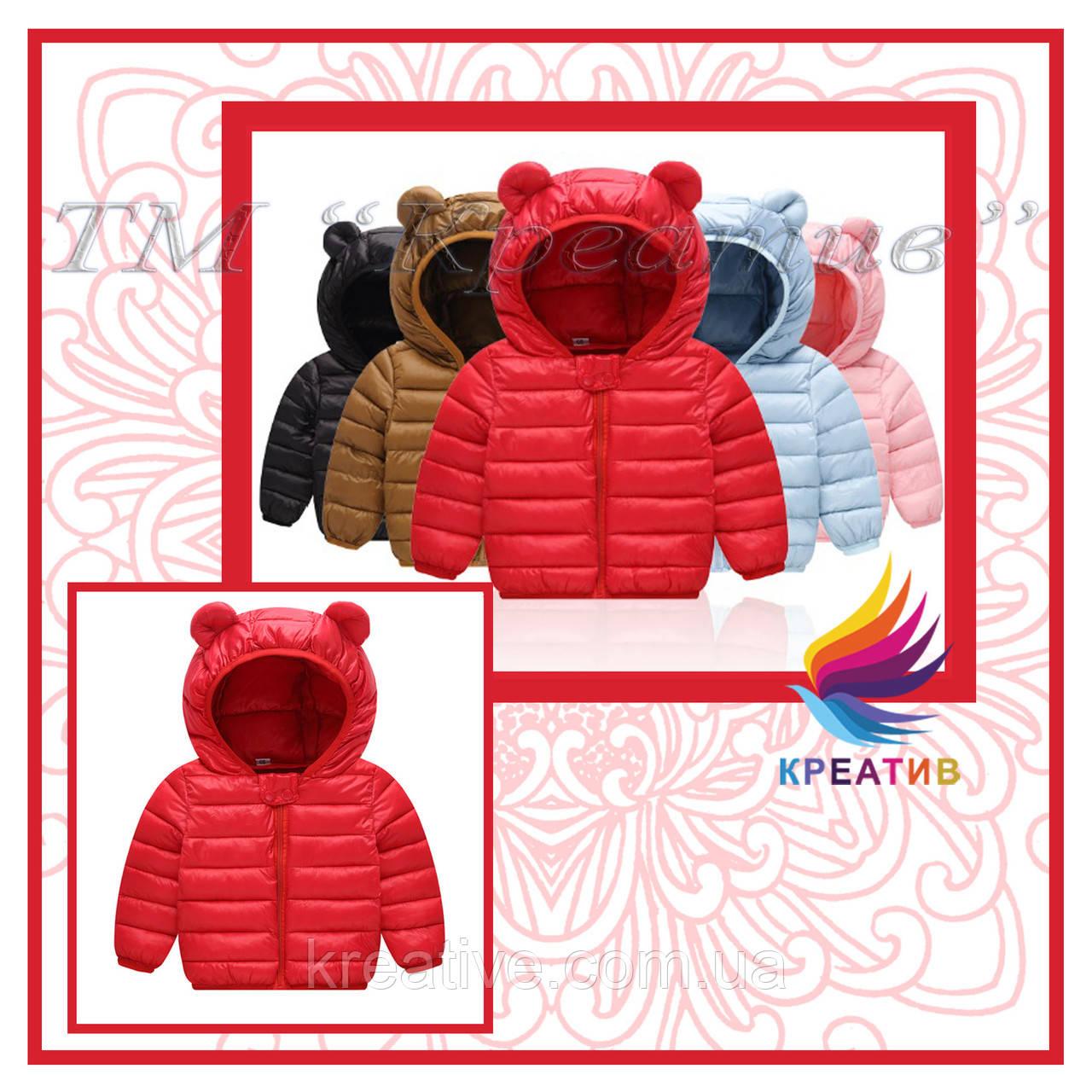 Детские куртки оптом с Вашим логотипом под заказ (от 50 шт.)
