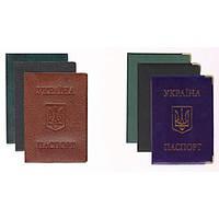 Обложка для паспорта PANTA PLAST т-синий..кожзам стандарт.0300-0027-02