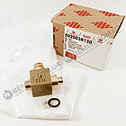 Кран подпитки Protherm Пантера KKV18- 0020038130, фото 4