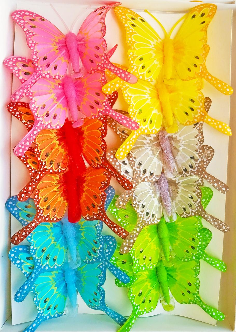 Метелики з пір'я 8 см
