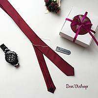 """Стильный узкий галстук """"Kenna"""" бордовый, в подарочной коробке."""