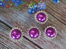 Напів-перли в стразовой оправі, 20 мм, колір фіолетовий