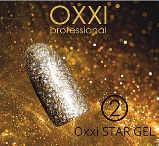 Гель-лак Oxxi Star Gel № 2, 8 мл