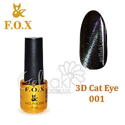 Гель-лак Fox 3D Cat Eye №001, 6 мл