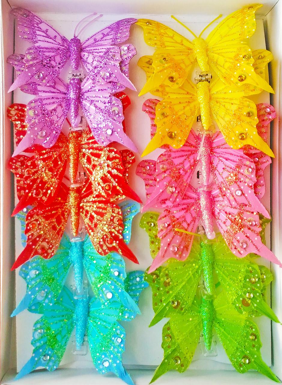 Метелики з пір'я з блиском 8 см