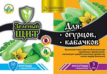 """Инсекто-фунгицид """"Зеленый щит"""" Огурец,кабачок 3 мл+12 мл Агромакси (лучшая цена купить оптом и в розницу)"""