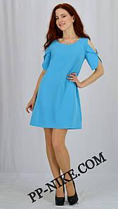 Платье №716