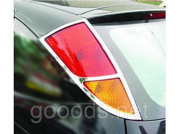 Хром окантовка на стопы Ford Focus I HB 1998-2005