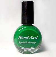 Краска для стемпинга для ногтей, лак - краска для маникюра  зеленый