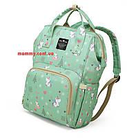 Сумка рюкзак для мам Baby Tree Мятно-зелёный с рисунком