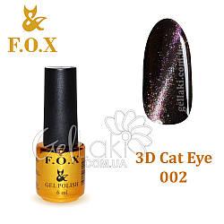 Гель-лак Fox 3D Cat Eye №002, 6 мл