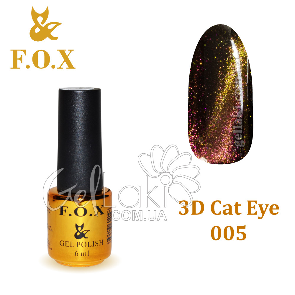 Гель-лак Fox 3D Cat Eye №005, 6 мл