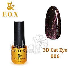 Гель-лак Fox 3D Cat Eye №006, 6 мл
