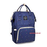 Сумка рюкзак для мам Baby Tree Темно-синий с рисунком