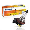 Галогенная лампа Philips H16 Vision 12V 12366C1 (1шт.)
