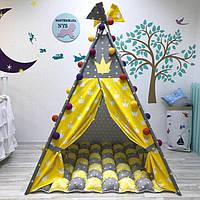 Вигвам. Цена с ковриком бон-бон и подушкой. Детская палатка. Шатер для ребенка. Шалаш игровой. Домик.
