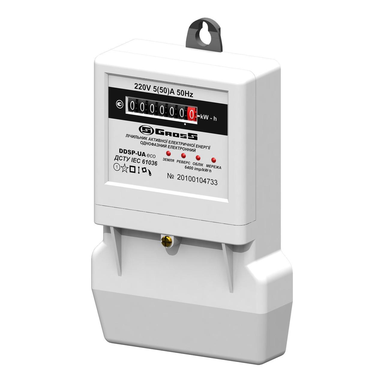 Электросчетчик GROSS DDS-UA eco 220В 5(50)A однофазный однотарифный