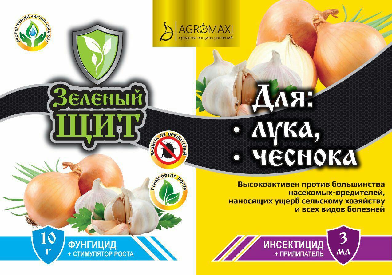 """Инсекто-фунгицид """"Зеленый щит"""" Лук,чеснок 3 мл+12 мл Агромакси (лучшая цена купить оптом и в розницу)"""