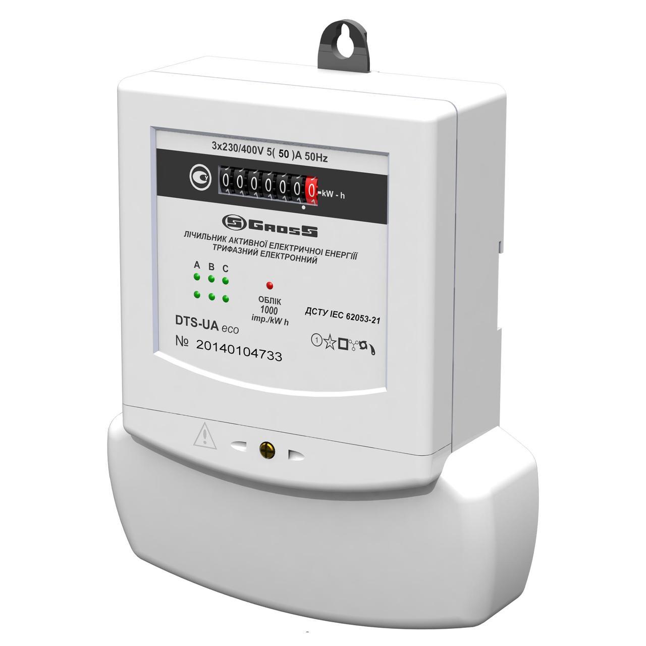 Электросчетчики GROSS DTS-UA eco 3.0 3 х 220/380 В 5(100)A