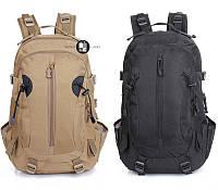Городской тактический рюкзак на 35 л. PROTECTOR PLUS S412 2 цвета в наличии