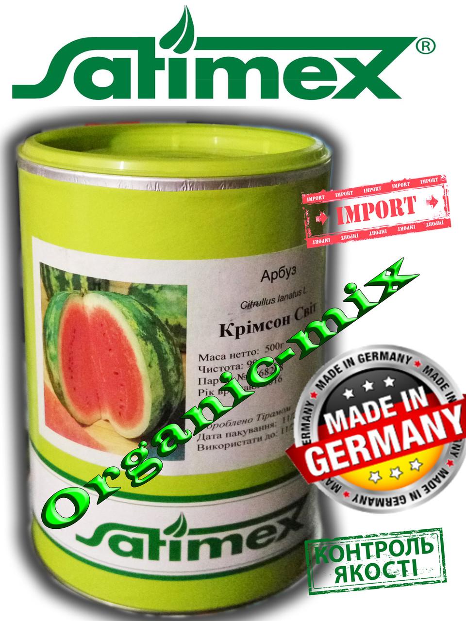 КРИМСОН СВИТ семена арбуза, ТМ Satimex (Германия), банка 500 грамм (фасовка Германия)