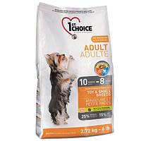 """Cухой корм """"1st Choice Adult Toy & Small Breeds"""" 25/15 (для взрослых собак от 10 мес. мелких и мини пород), 350 гр"""