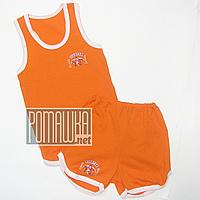 Детский летний костюм р. 104-110 для мальчика тонкий ткань КУЛИР 100% хлопок 4272 Оранжевый