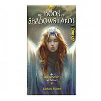 Book of Shadows Tarot   Таро Книга Теней (том 1), фото 1