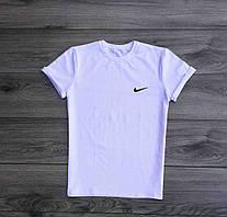 Футболка мужская Nike спортивная практичная повседневная футболка в стиле найк белого цвета