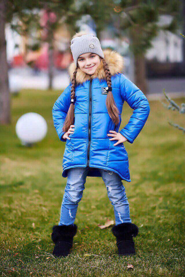 Куртка LiLove 203-5 134 синий