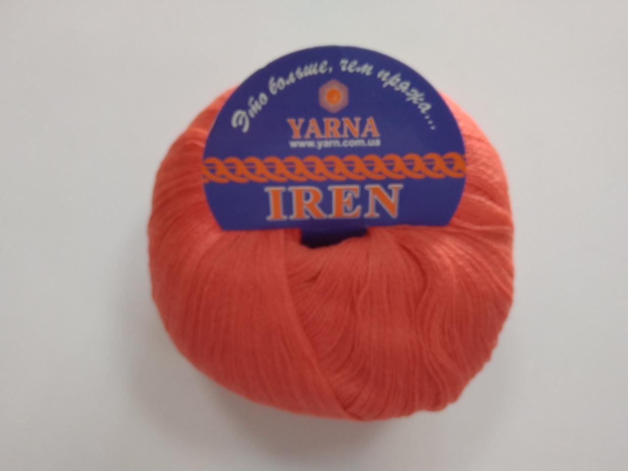 Пряжа Ирен Италия цвет 2031 коралл
