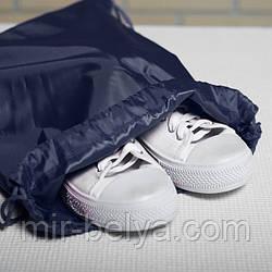 Рюкзак трансформер - сумка для обуви
