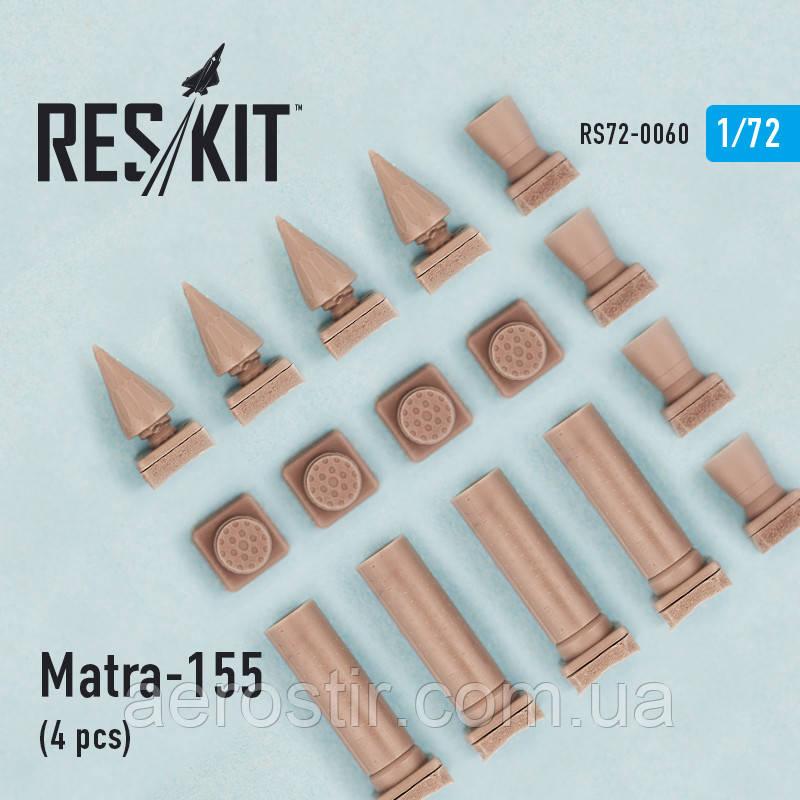 Matra-155 (4 pcs) (Hunter, Canberra, Harrier, Phantom, Jaguar, Hawk, Strikemaster,) 1/72 RES/KIT 72-0060