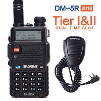 Цифровая защищенная радиостанция Baofeng DM-5R Tier2