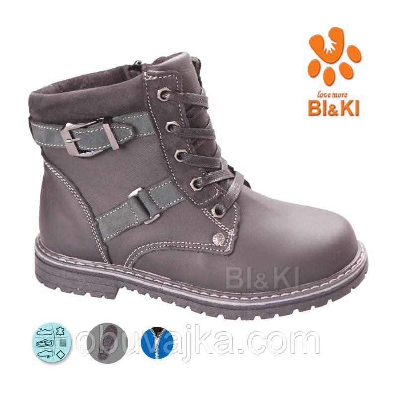 Подростковая демисезонная обувь от фирмы Tom m оптом Ботинки для мальчика 2018 (31-36)