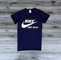 Футболка мужская Nike спортивная для тренировок (синяя), ТОП-реплика
