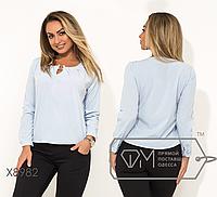 Голубая блуза батал от ТМ Фабрика Моды прямой поставщик Одесса официальный сайт р. 48-56