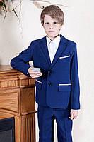 Школьный костюм двойка с заплатками синяя